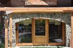Отель Portal de Piedra
