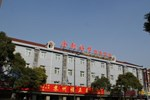 Good Dream Business Hotel (Shanghai Changning)
