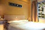 Отель Jin's Inn Gulou Nanjing