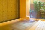 Отель Old England Dogo Yamanote Hotel