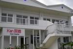 Гостевой дом Ken Hostel