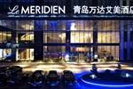Отель Le Meridien Qingdao