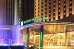 Отель Holiday Inn Nantong Oasis International