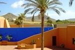 Отель Hotel de Naturaleza Rodalquilar & Spa Cabo de Gata