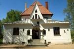 Гостевой дом Unce