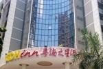 GDH Inn Huahai Hotel