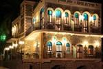 Отель Shirat Hayam Boutique Hotel