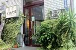 Хостел Beppu Guest House