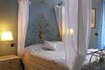 Мини-отель Villa Giulia