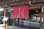 Отель Yudanaka Yumoto