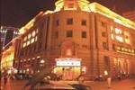 Отель Best Century Hotel