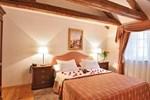 Апартаменты Hotel Residence Retezova