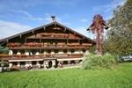 Гостевой дом Landgasthof Ledererwirt