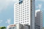 Отель Wenhuayuan Hotel Jiaxing
