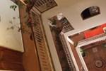 Отель Dar Nafoura-Mogador
