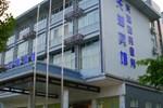 Отель Guilin Tian Hu Hotel