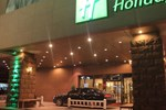 Отель Holiday Inn Shenyang Zhongshan
