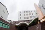 Отель Hotel Kanazawa Kenrokusou
