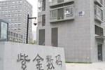 Beijing Shishang Jiudian Gongyu Zhichunlu