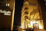 Отель Reston Hotel