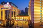 Отель Novotel Wuhan Xinhua