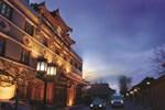 Отель Han's Royal Garden Boutique Hotel, Beijing