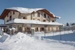Апартаменты Residence Montespino