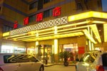Отель Yunding Hotel