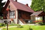 Гостевой дом Javorina House