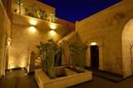 Отель QP Hotels Arequipa