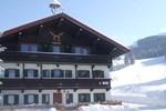 Апартаменты Bauernhof Großwolfing