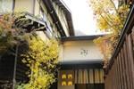 Отель Kutsuroginoya Yuu