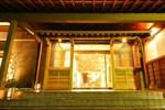 Отель Hagi Takayama