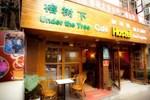 Rong Shu Xia Hostel