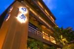 Отель Hotel Koraku