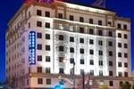 Отель Padre Hotel