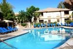 Апартаменты Desert Paradise Resort
