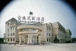 Airport Garden Hotel