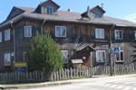 Гостевой дом Guest House Salako