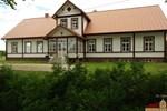 Отель Kursi Jahiloss