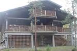 Отель Päivärinne Cottages