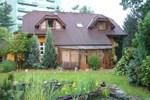 Гостевой дом Penzion U Vejvodu