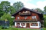 Апартаменты Landhaus Helmer
