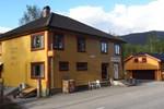 Гостевой дом Solheim Accommodation