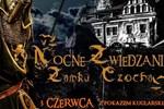 Отель Zamek Czocha