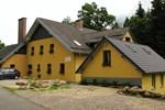 Гостевой дом Krokus