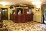 Отель Hotel Akropol