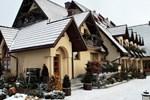 Гостевой дом Pensjonat Pod Tatrami
