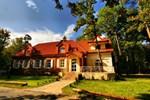 Гостевой дом Dwór Carski