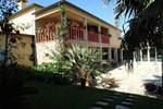 Отель Quinta Da Ramalha